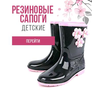 f000b771d20 БашМаг - интернет-магазин. Обувь и аксессуары для всей семьи