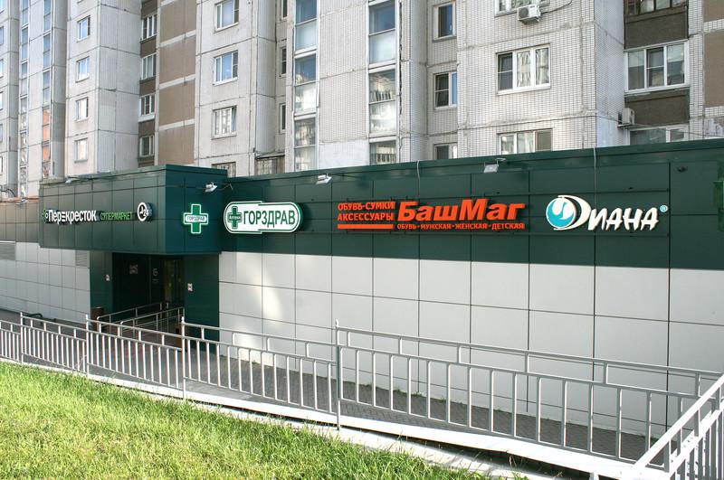 ea68f4c03 Бульвар Дмитрия Донского