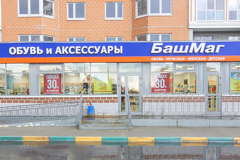 19ec276aa м. Лермонтовский проспект